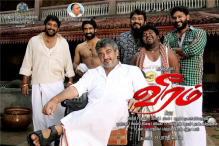 Veeram-Ajith & co