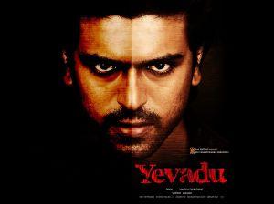 Yevadu release date