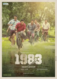 1983 Malayalam Movie Poster