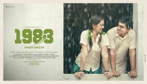 1983 Malayalam Poster