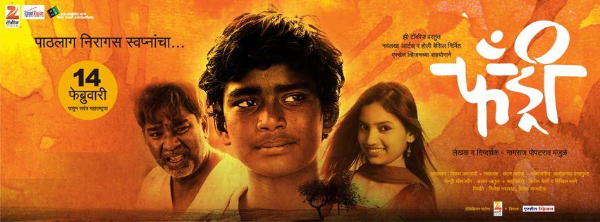 Fandry Marathi Movie Review