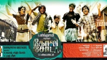 Goli Soda_Movie Poster