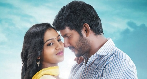 Naan Sigappu Manithan: Trailer | mad about moviez Naan Sigappu Manithan Tamil Movie