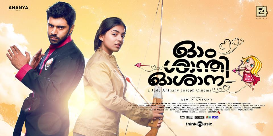 Ohm Shanthi Oshaana Movie Review A Lilting Fresh Rom Com