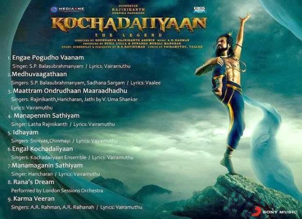 Kochadaiiyaan Songs Official Track List