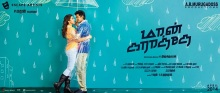MaanKarate FirstLook Official Poster