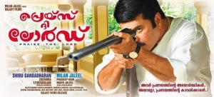 Praise the Lord-Mammootty