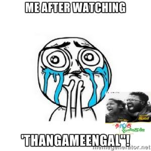 Thanga Meengal