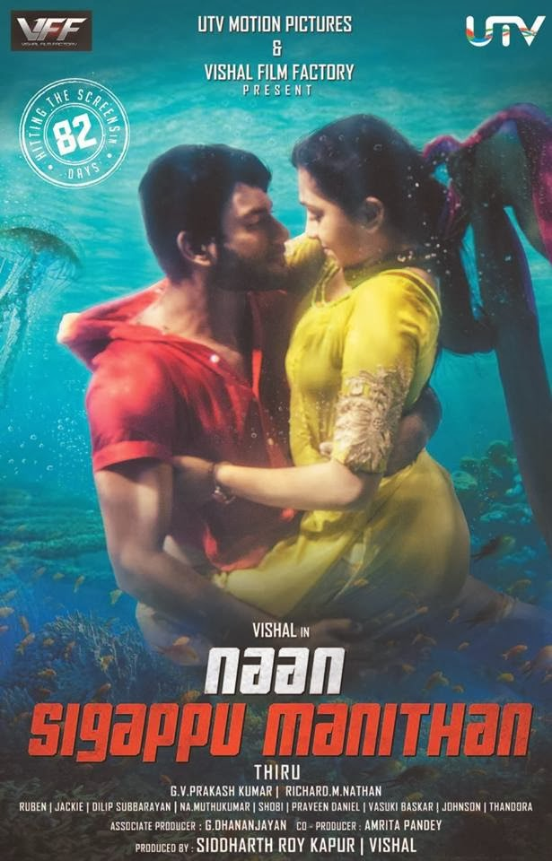 Naan Sigappu Manithan (2014) Movie Review: Different and ... Naan Sigappu Manithan Tamil Movie