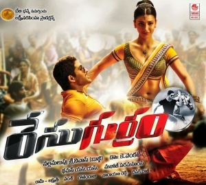 Race Gurram-Allu Arjun with Shruti Haasan