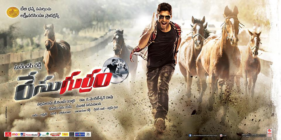 Telugu video songs race gurram