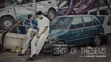 Ship of Theseus Poster- New