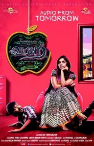 Vadacurry_Poster