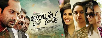 God's Own Country 2014