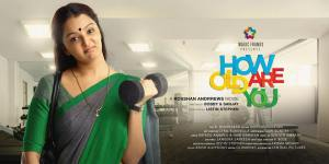 How Old Are You-Manju Warrier