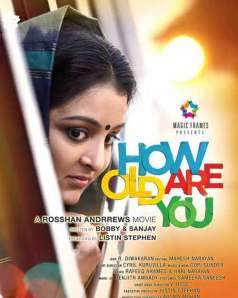 How Old Are You- Manju Warrier