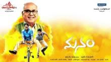 Manam Poster