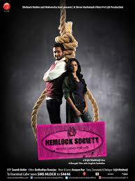 Hemlock Society Movie Review
