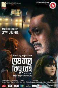 Shesh Boley Kichu Nei Poster