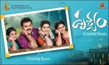 Drishyam-Telugu Movie