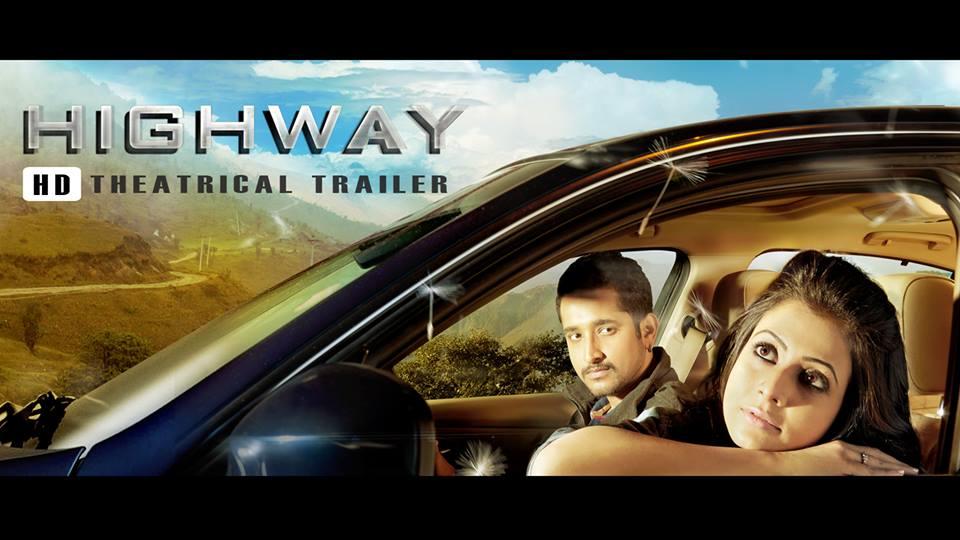 Highway Bengali Movie Trailer Mad About Moviez