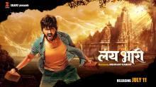Lai Bhaari-Poster 2