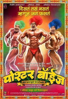poster-boyz-marathi-movie