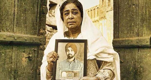 Punjab-1984-Kirron-Kher