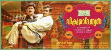 Vikramadithyan Poster
