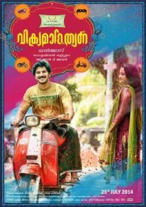 Vikramdithyan Poster 3