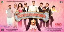 Its-Entertainment-2