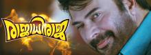 Rajadhi Raja Poster