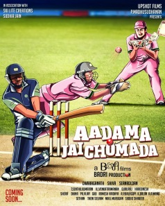 Aadama Jaichomada (2014) DM - Karunakaran ,Vijayalakshmi, Bobby Simha, Balaji Venugopal,,K. S. Ravikumar, Radha Ravi, Aadukalam Naren, Chetan