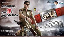 Aagadu Poster 2