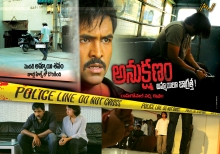Anukshanam_Movie_First_Look_Poster