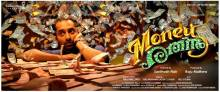 Money Rathnam Poster 2
