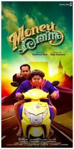 Money Rathnam Poster 3