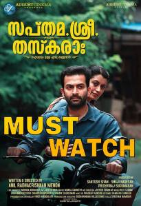 Sapthamashree Thaskaraha-Prithviraj and Reenu Mathews
