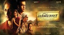 Kaaviya Thalaivan Poster 2
