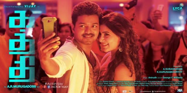Kaththi-Vjay and Samantha