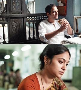 Labour of Love-Asha Jaoar Majhe