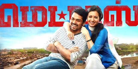 Madras 2014 Tamil Movie