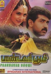 Pandavar_Bhoomi_DVD_Cover