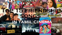 top 15 friendship songs posters1