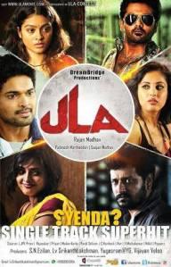 Ula Poster 2