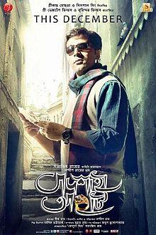 Badshahi Angti Poster