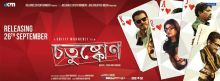 Chotushkone Bengali movie review