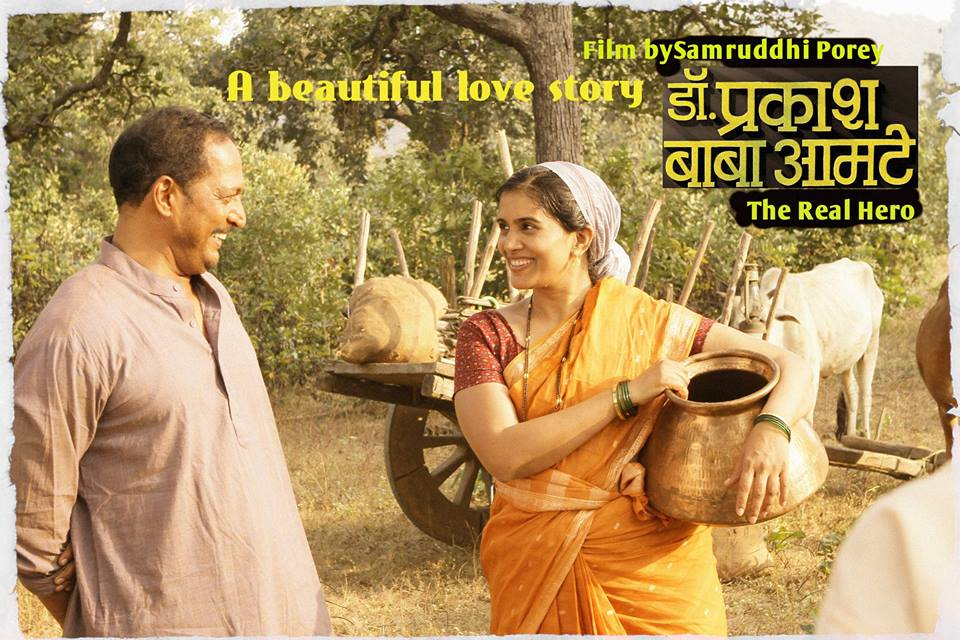 Dr  Prakash Baba Amte Marathi Movie Review: Good Intentions