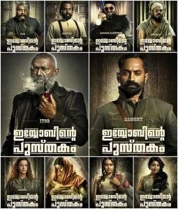 Iyobinte Pusthakam-Team