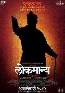 Lokmanya Ek Yugpurush-Poster